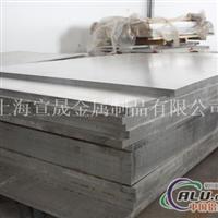 5056精密贴膜铝板