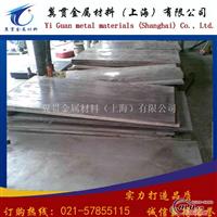 2218铝板异型角铝