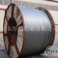 高强度防腐钢芯铝绞线