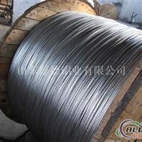 纯铝、铝镁合金、稀土合金铝绞线