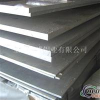2A14預拉伸板鋁合金板