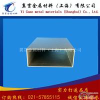 7055铝板抗疲劳强度耐腐蚀性能