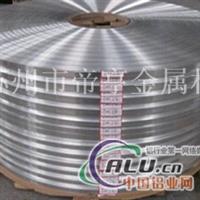 冷轧铝带价格  冷轧铝带供应