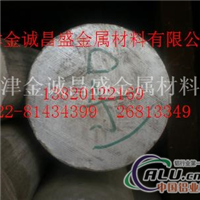 2A12铝棒6061铝合金棒厂