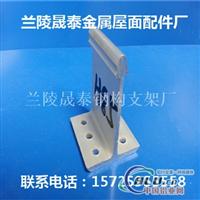 晟泰供应超硬型高强度铝合金支座