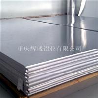 2A50預拉伸版鋁合金板