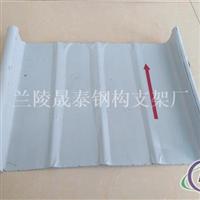 0.9mm直立锁边铝镁锰金属屋面板