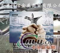 供应工业铝型材厂家、4080花管铝