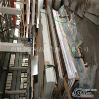 5019防滑铝板散卖