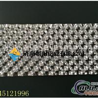 0.6个厚度冲压用铝板