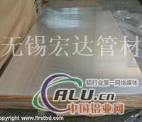 鞍山3003防锈铝板≮价格≯