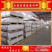 供应5083铝板 铝棒 铝带 铝排