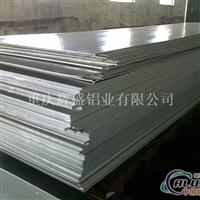 2A70預拉伸版鋁合金板