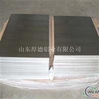 现货供应高精3003、5052热轧深冲铝板