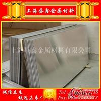 5052超宽铝板 薄厚铝板价格