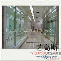 铝合金钢化玻璃隔断