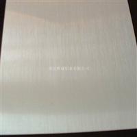 2219預拉伸板鋁合金板
