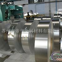 铝带成品 铝带供应商