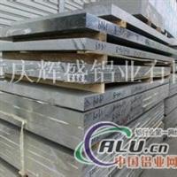 5083預拉伸板鋁合金板