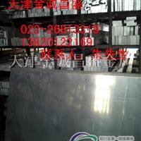铝棒6061  进口LY12铝棒