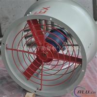 CBF300180W防爆轴流风机0.18KW