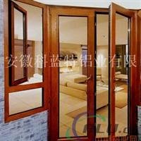 铝木复合型材系列