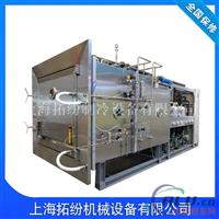 工業型凍干機
