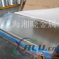 环保易切削铝板AlMg1SiCu 铝板