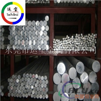 耐高温7003铝棒 7003铝棒性能