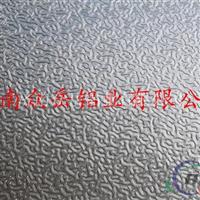 山西桔皮铝板,冷藏专用