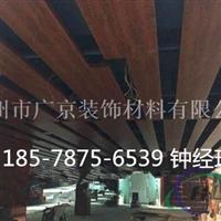广本汽车展厅吊顶木纹铝单板