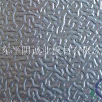 管道保温0.5mm橘皮铝卷规格