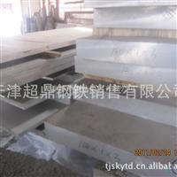 6061铝板厂家6061超厚铝板价格