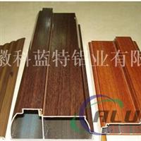 门窗型材 木纹型材供应商科蓝特