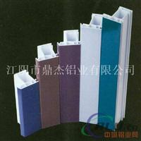 彩色铝型材,家具铝型材生产加工