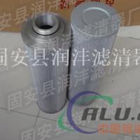 供应破晓液压油滤芯STZX4010Q