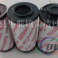 0240R010BNHC賀德克低壓濾芯