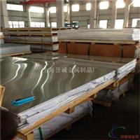 长期现货 5083合金铝板材 价优