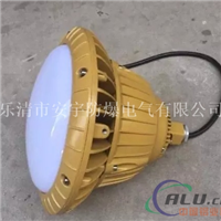 防水防尘护栏灯FADE80h灯高2.5