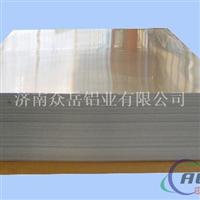 主营:1系纯铝铝板3系合金铝板