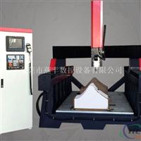 双曲铝单板木模机供应商
