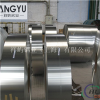 3003铝带50公斤起分条
