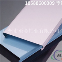 浙江省R型条扣价格 生产厂家