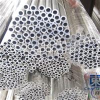 6061铝管供应商  铝管密度介绍