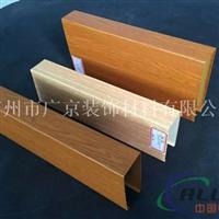 木纹铝方通,铝方管专业生产厂家