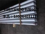 750型瓦楞铝板厂家