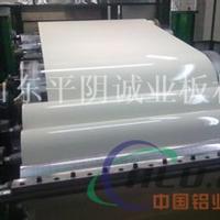 氟碳喷涂厂家 铝板喷涂彩涂厂家