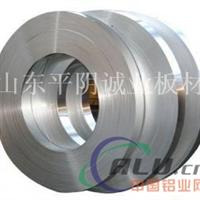 电缆铝带 100优质电缆铝带