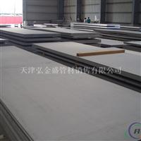 通化供应5052合金铝板价格