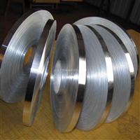 各種牌號鋁卷,鋁帶,合金鋁卷